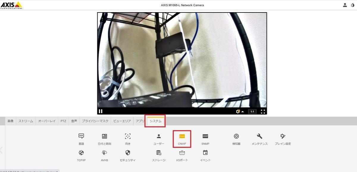 f:id:networkcamera:20210916234349j:plain