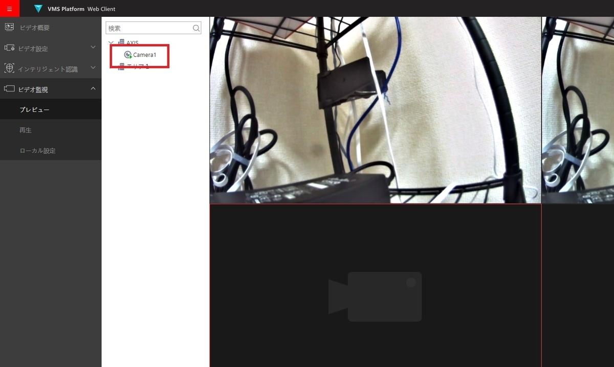 f:id:networkcamera:20210917000546j:plain