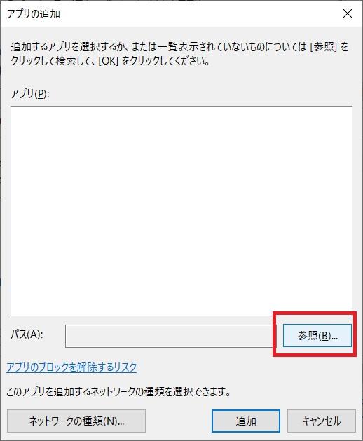 f:id:networkcamera:20210920213333j:plain