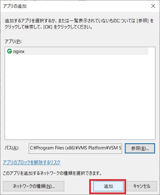 f:id:networkcamera:20210920214210j:plain