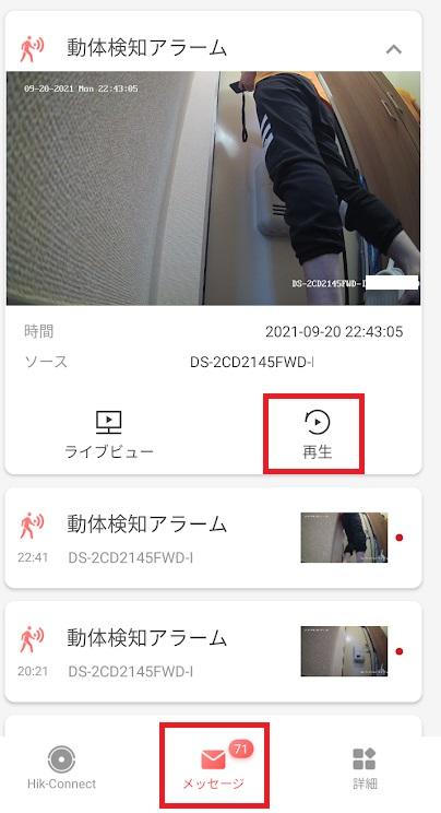 f:id:networkcamera:20210921002024j:plain