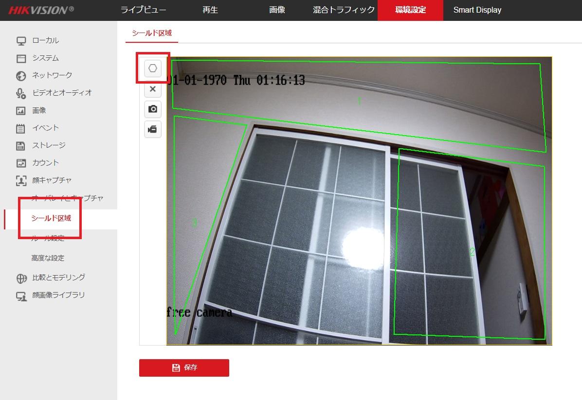 f:id:networkcamera:20211010001103j:plain
