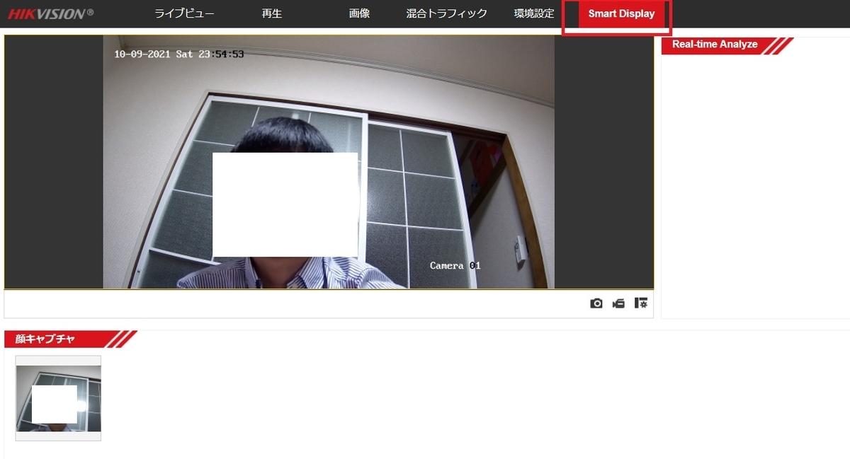 f:id:networkcamera:20211010005553j:plain