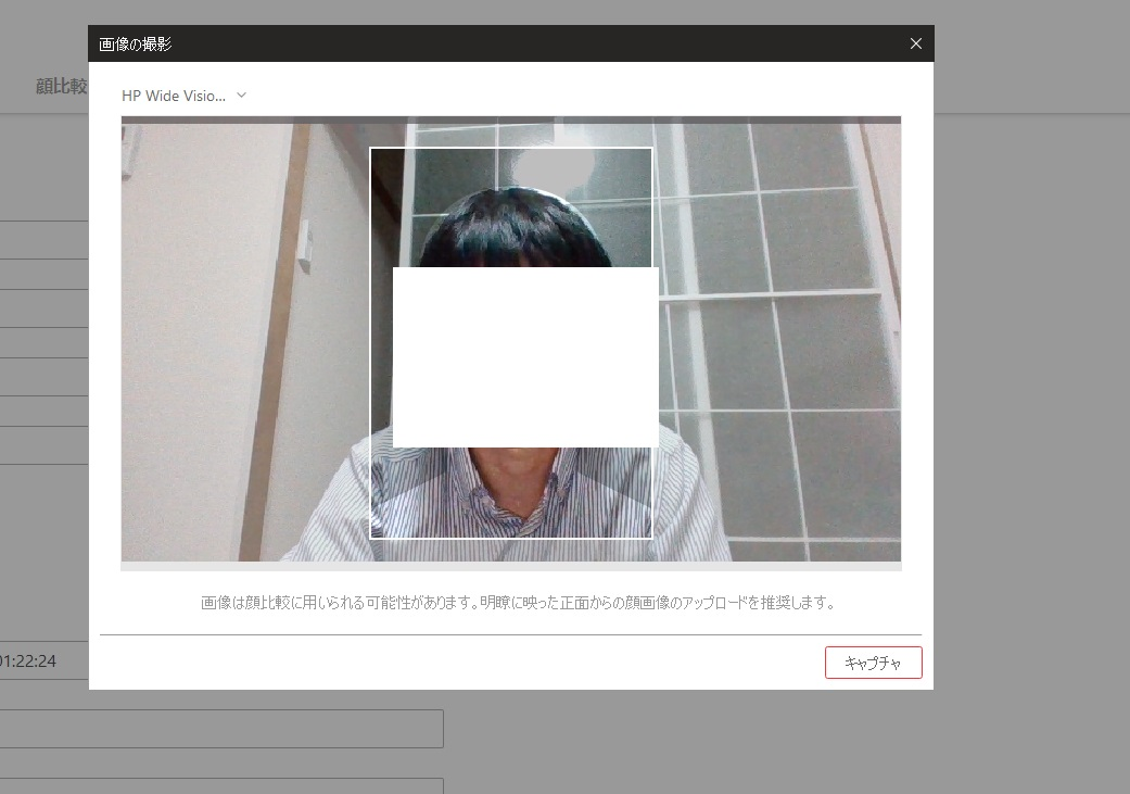 f:id:networkcamera:20211010012817j:plain