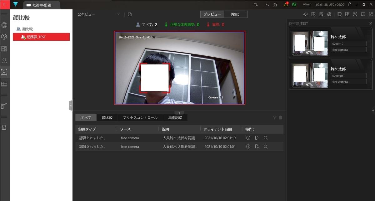 f:id:networkcamera:20211010020256j:plain