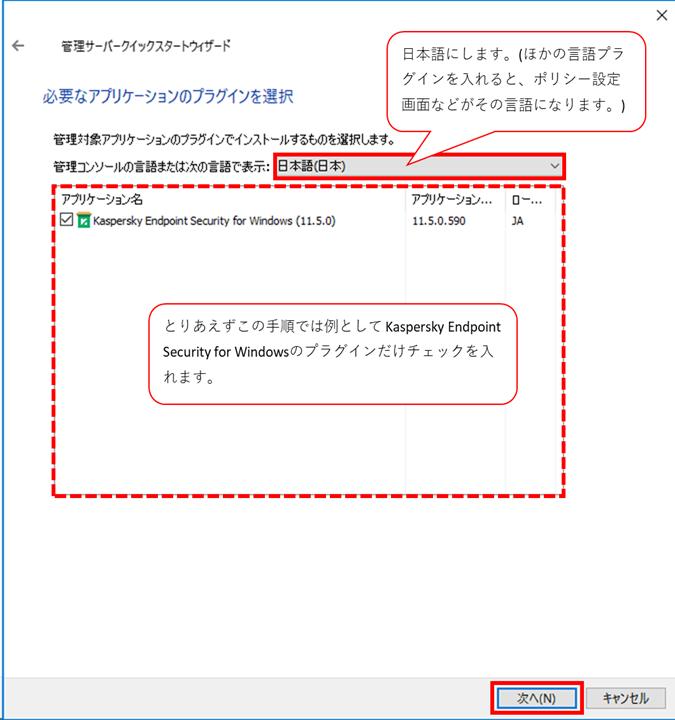 f:id:networld-blog-post:20201117114055p:plain