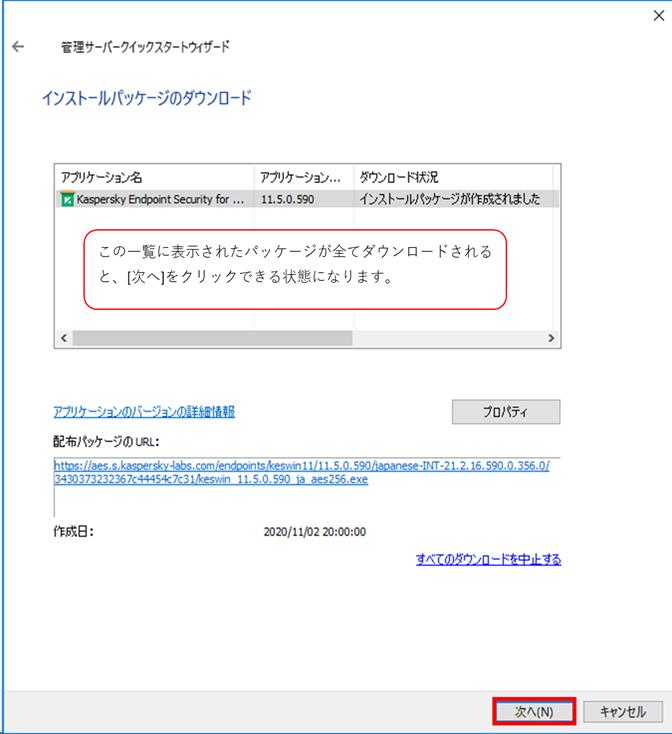 f:id:networld-blog-post:20201117115225p:plain
