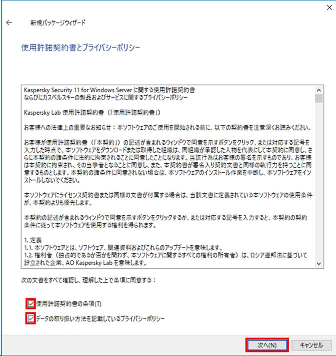 f:id:networld-blog-post:20201127164032p:plain
