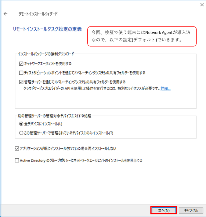 f:id:networld-blog-post:20201127165344p:plain