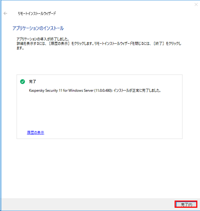 f:id:networld-blog-post:20201127165450p:plain
