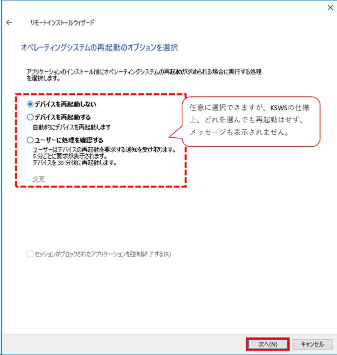 f:id:networld-blog-post:20201130091126p:plain