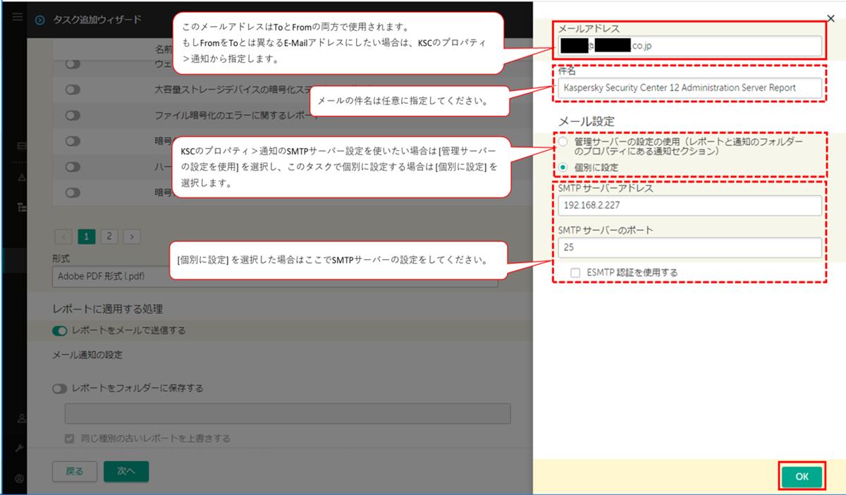 f:id:networld-blog-post:20201222131826p:plain