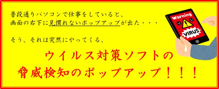 f:id:networld-blog-post:20201223141640p:plain