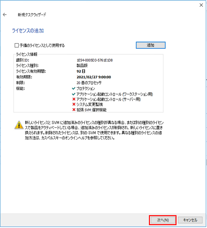 f:id:networld-blog-post:20210120143555p:plain