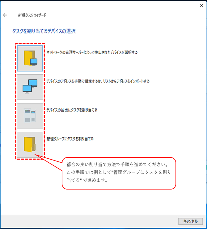 f:id:networld-blog-post:20210120143623p:plain