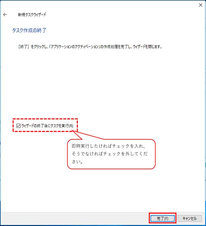 f:id:networld-blog-post:20210120143718p:plain
