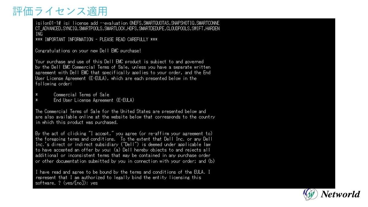 f:id:networld-blog-post:20210402160944j:plain