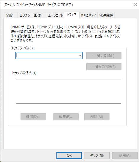 f:id:networld-blog-post:20210603115703p:plain