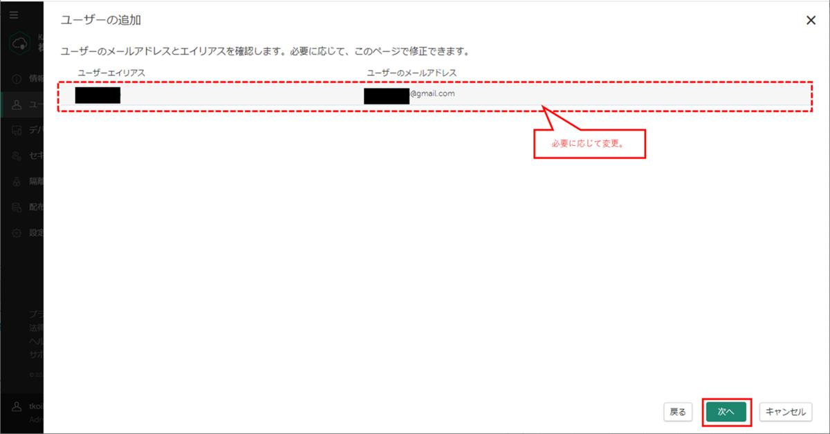 f:id:networld-blog-post:20210810165335p:plain