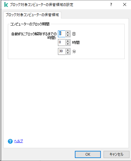 f:id:networld-blog-post:20210923200856p:plain