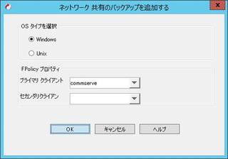 Archive013