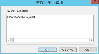 Archive019
