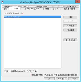 Archive020