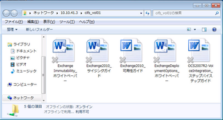 Archive023