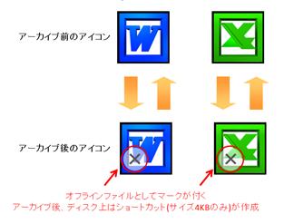 Archive001_2