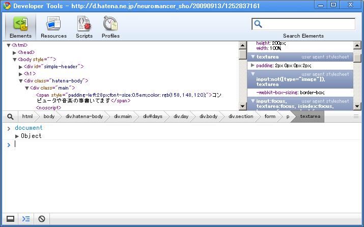 f:id:neuromancer_sho:20091106032824p:image