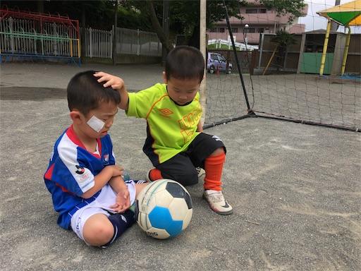 f:id:neutralfootball:20180620141140j:image
