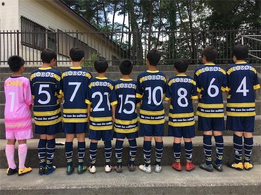 f:id:neutralfootball:20180813200812j:image