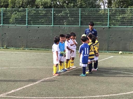 f:id:neutralfootball:20180903182409j:image