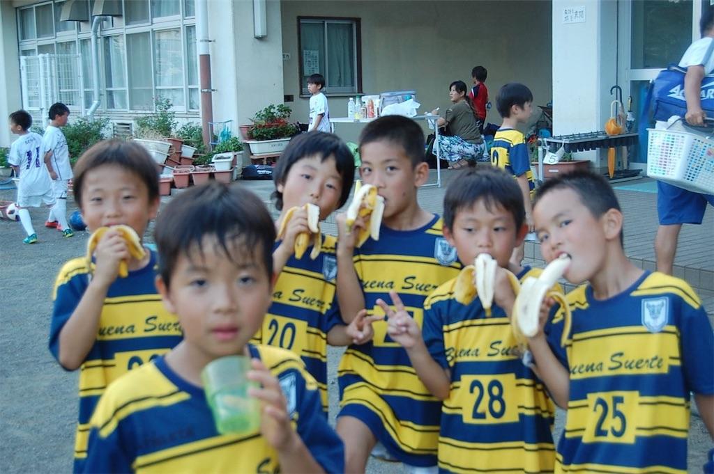 f:id:neutralfootball:20181011104953j:image