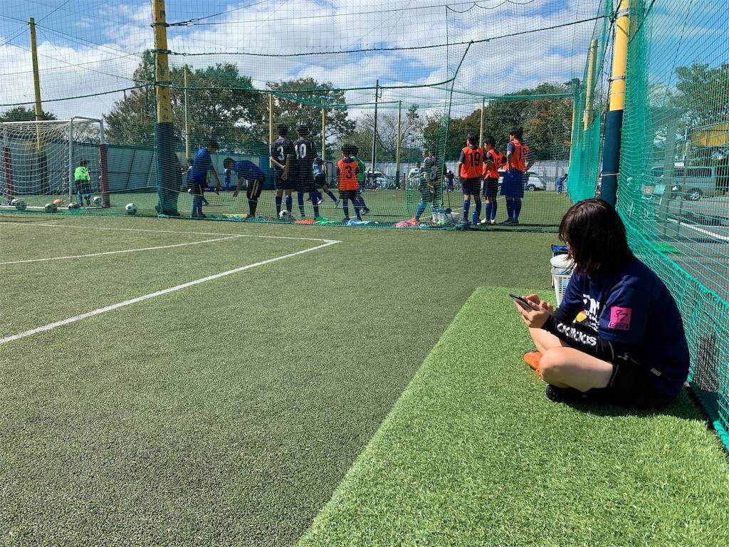 f:id:neutralfootball:20181011110657j:image