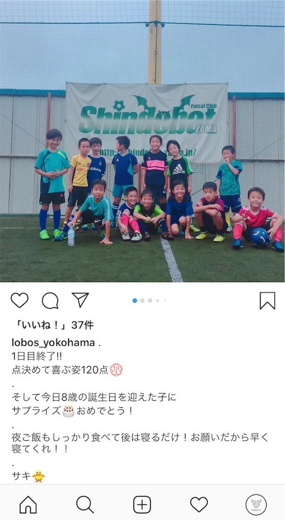 f:id:neutralfootball:20181014094857j:image