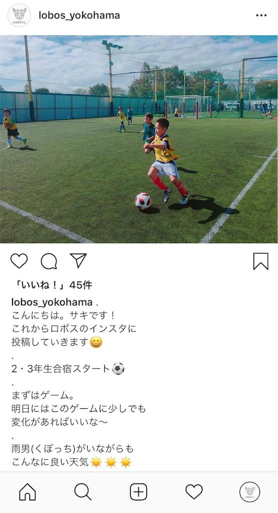 f:id:neutralfootball:20181014101605j:image