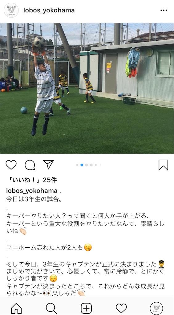 f:id:neutralfootball:20181015125738j:image