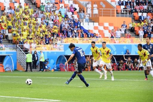 f:id:neutralfootball:20181017151812j:image