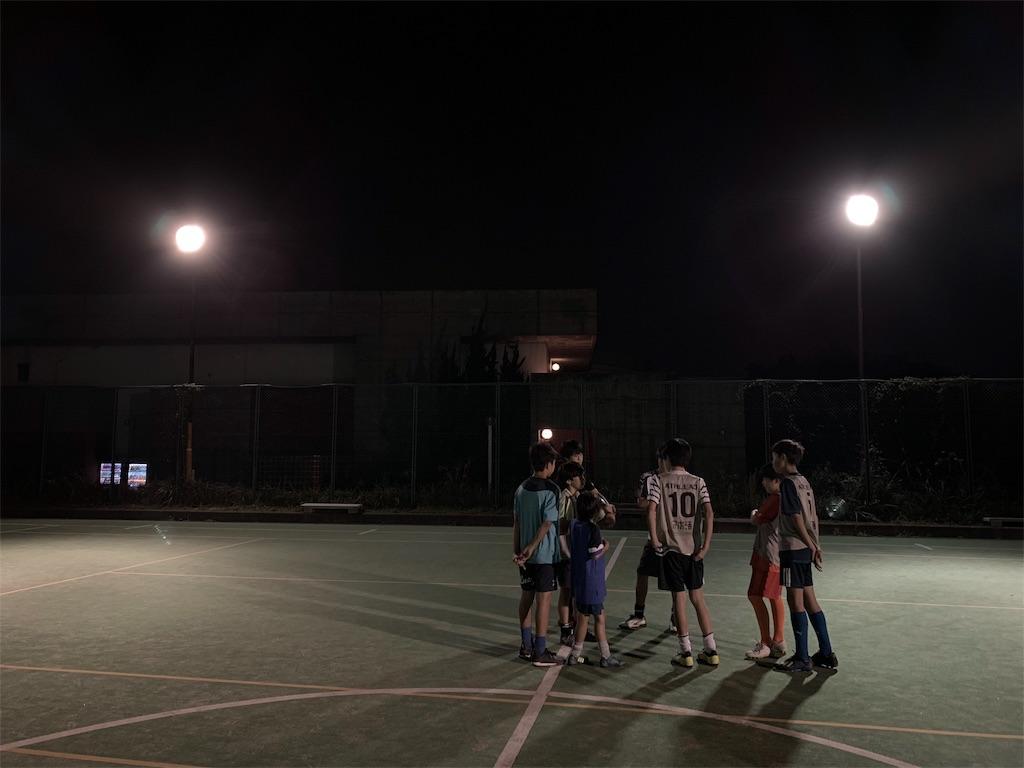f:id:neutralfootball:20181018100244j:image