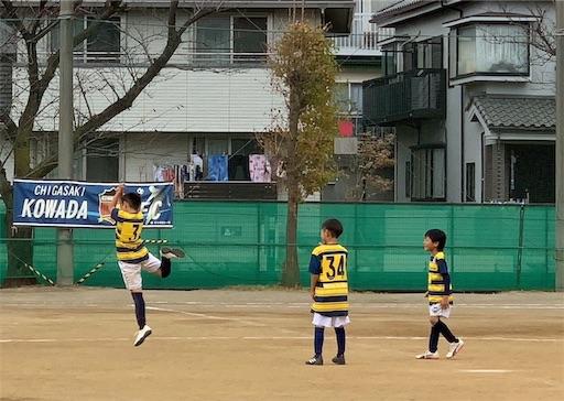 f:id:neutralfootball:20181105141403j:image