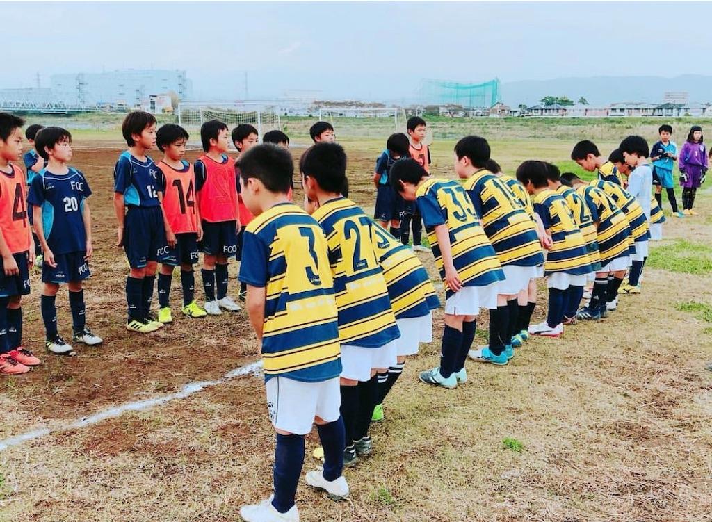 f:id:neutralfootball:20181111194354j:image