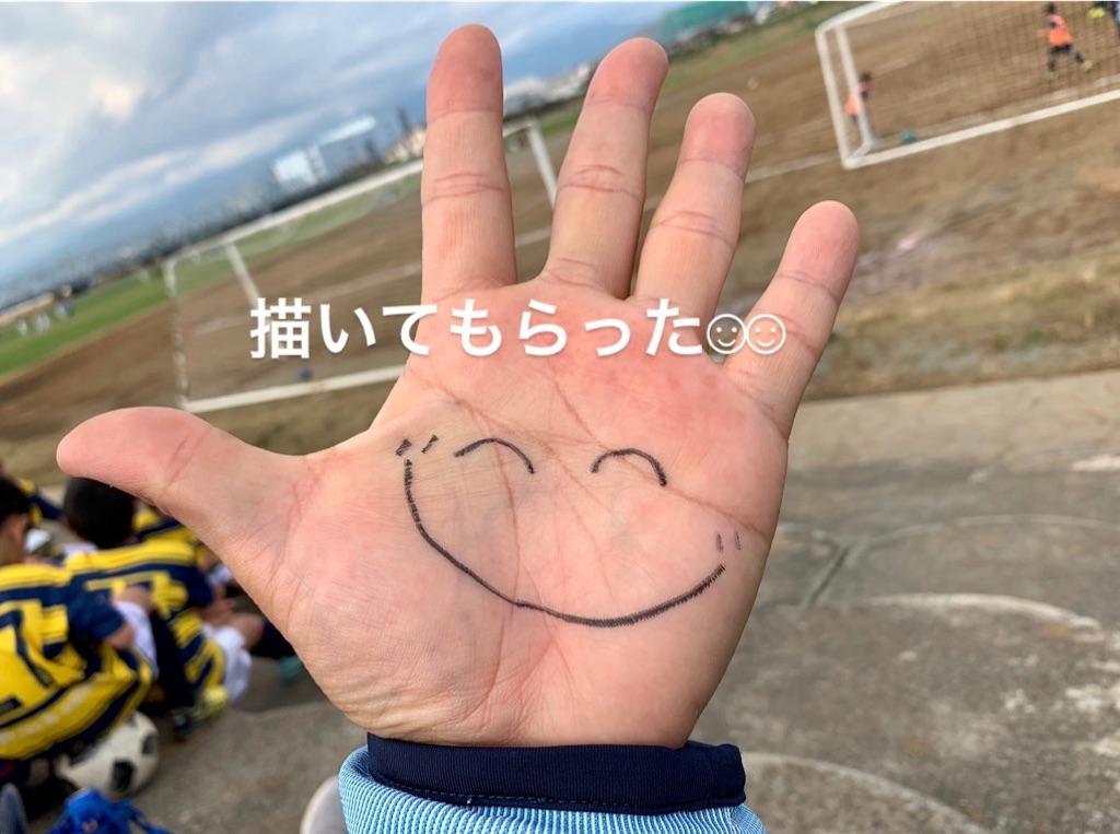 f:id:neutralfootball:20181111194406j:image
