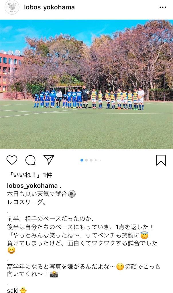 f:id:neutralfootball:20181119215442j:image