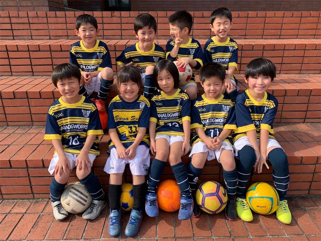 f:id:neutralfootball:20181121104336j:image