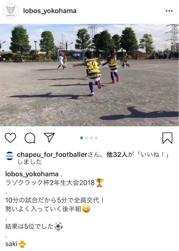 f:id:neutralfootball:20181128225720j:image
