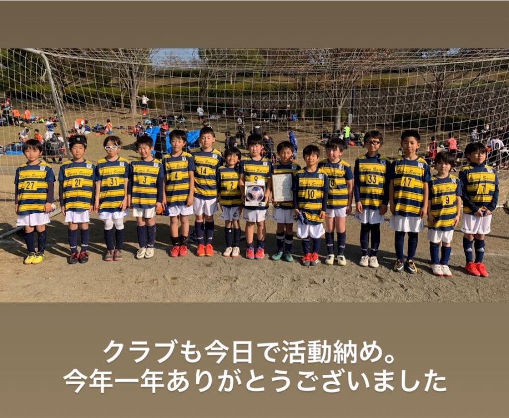 f:id:neutralfootball:20181228192114j:image