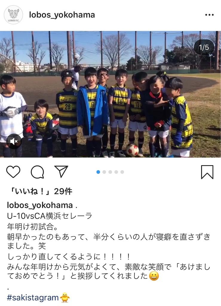 f:id:neutralfootball:20190107205824j:image