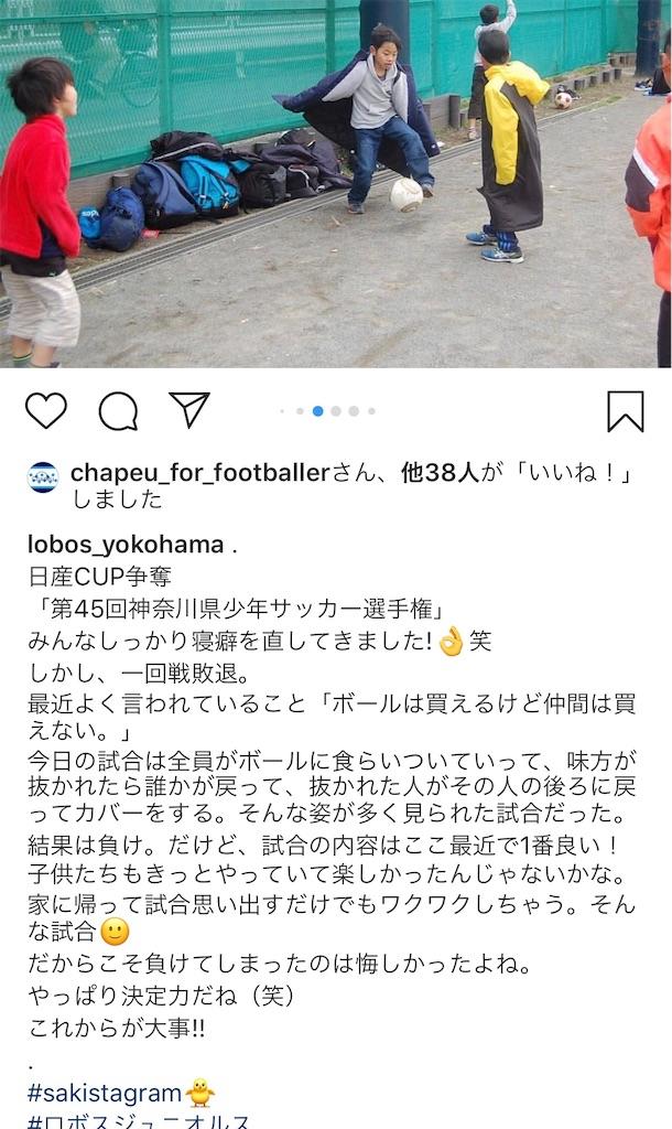 f:id:neutralfootball:20190107213940j:image
