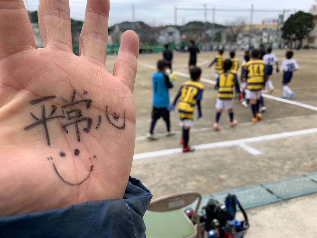 f:id:neutralfootball:20190114183152j:image